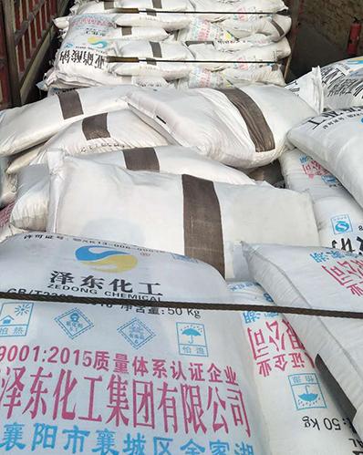 陕西工业亚硝酸钠